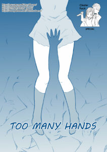 Too Many Hands