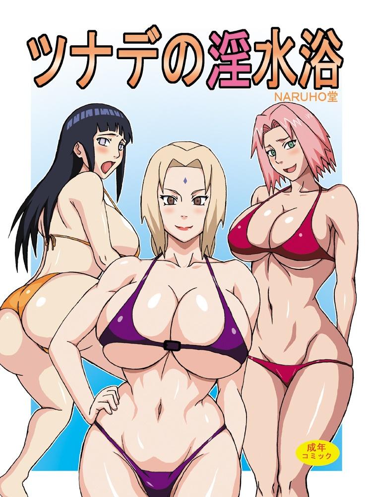 Tsunade Obscene Beach Porn