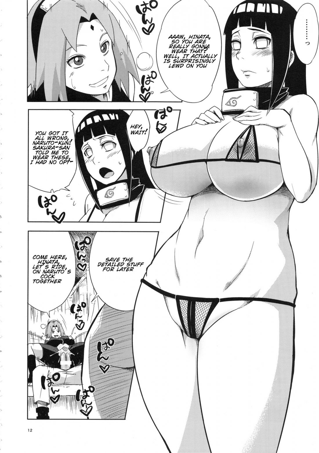 Porn comic Arashi no Bouken from category naruto with tags lingerie, Group sex, ffm threesome, double blowjob, defloration, big breasts, ahegao