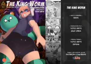 Porn comic The King Worm from category adventure-time with tags yaoi, tomgirl, mind control, furry