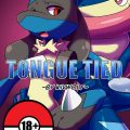 1496871436_01_tongue_tied_by_kivwolf_colored_by_redoxx_p.0