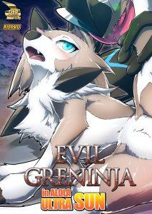 1540408407_01_evil_greninja_in_alola_ultra_sun_1