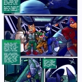 Assault and Flattery porn comic page 001 on category Star Fox