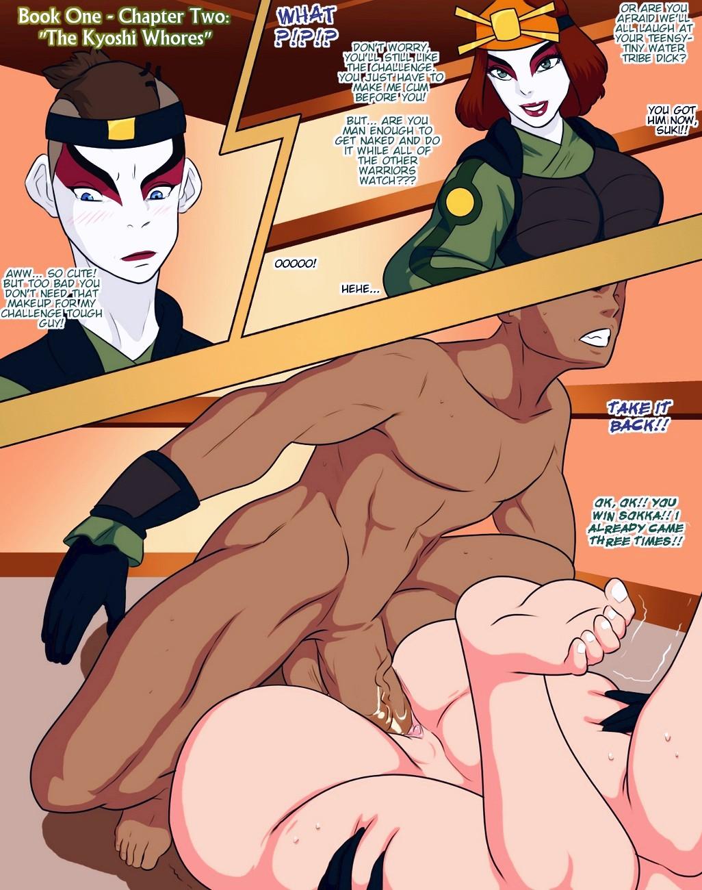 Avatar XXX Book One page 03