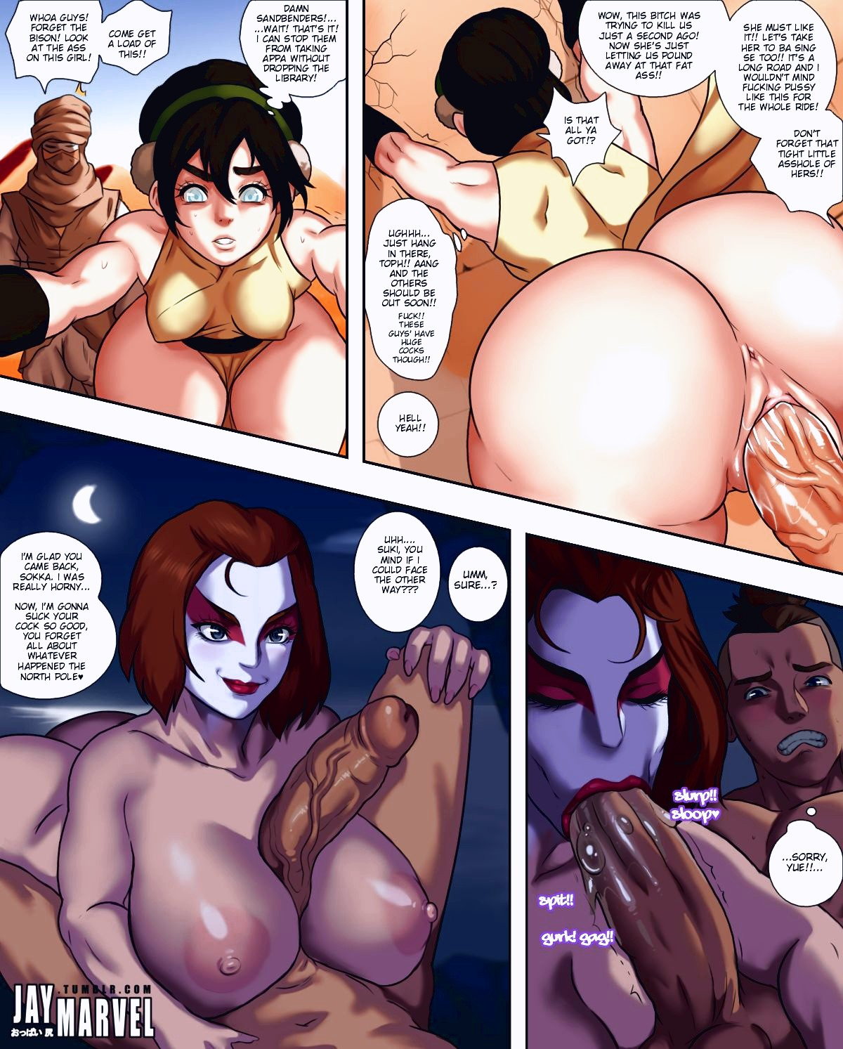 Avatar XXX Book Two comic page 014
