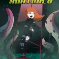 Call of Kimthulu porn comic page 001 on category Kim Possible