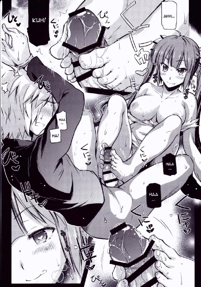 Eiyuu Shigan porn comic page 012