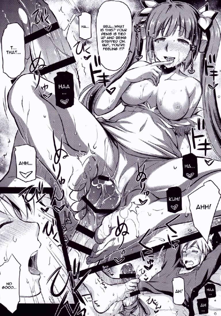 Eiyuu Shigan porn comic page 013