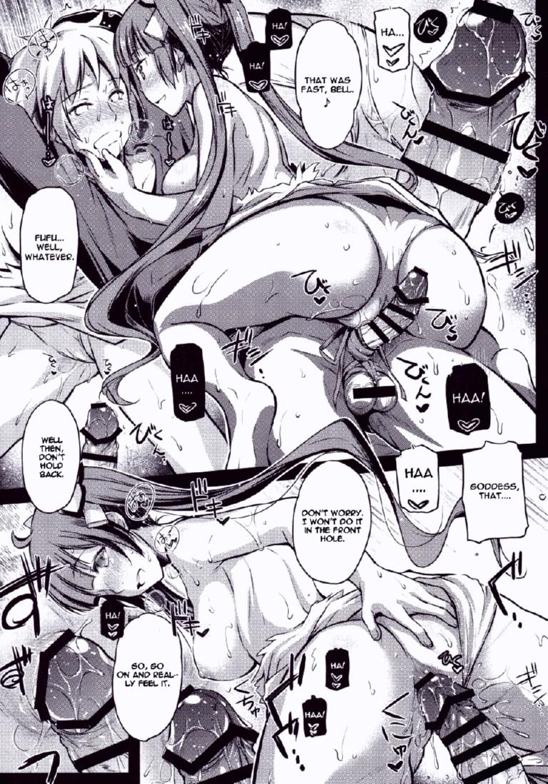 Eiyuu Shigan porn comic page 016