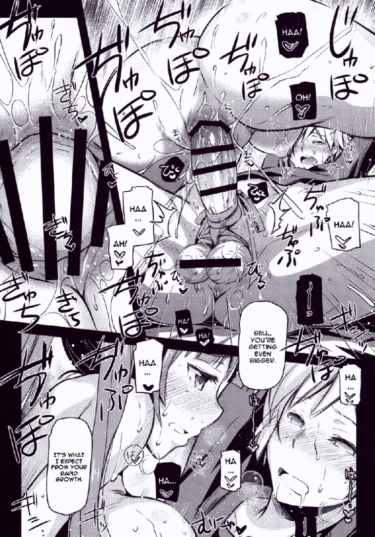 Eiyuu Shigan porn comic page 019