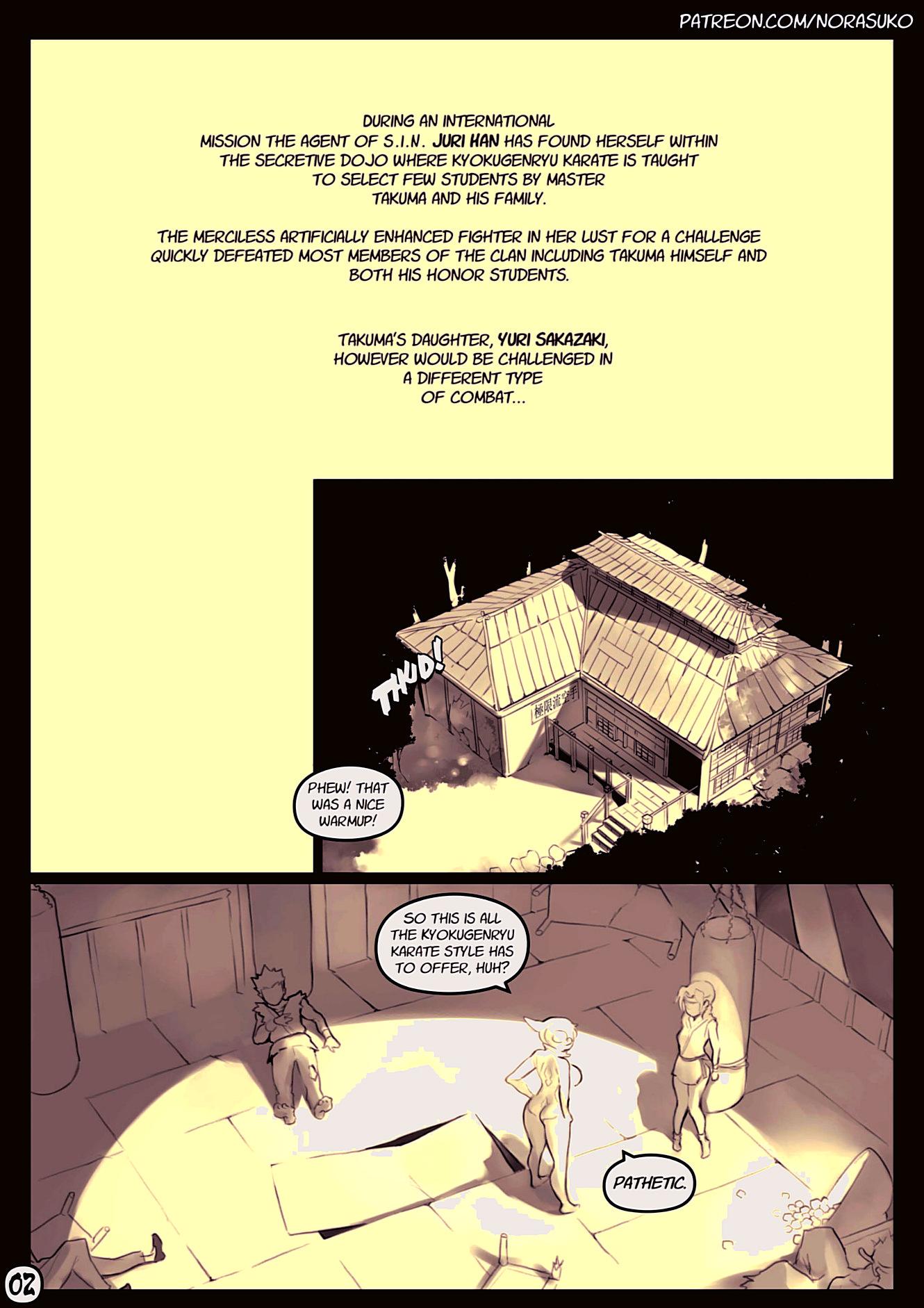 Juri Yuri Yuri porn comic page 00002
