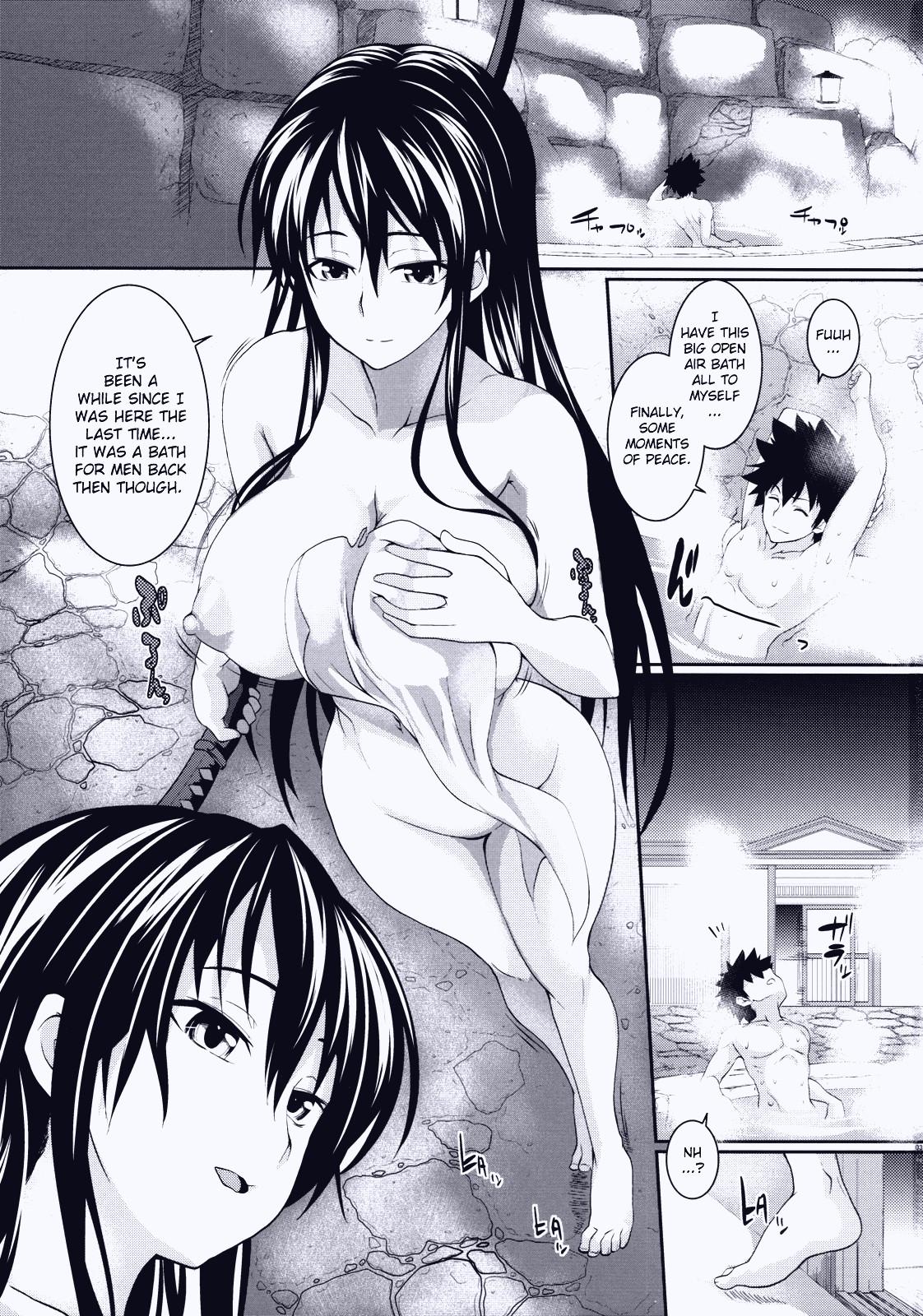 Amakusa Moyou na Go % page 02