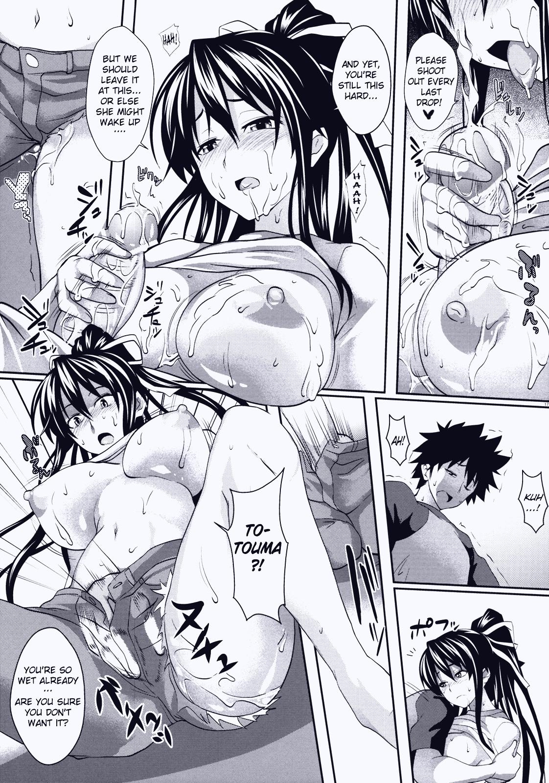 Amakusa Moyou na Go % page 16