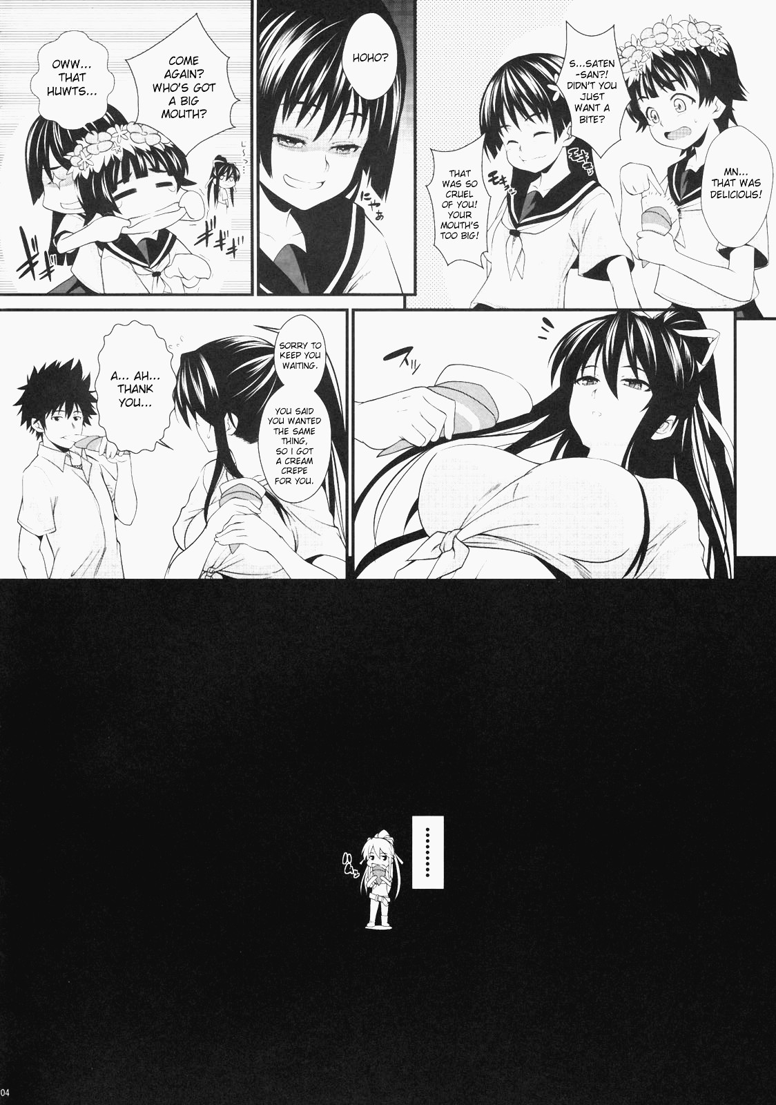 Amakusa Moyou na Yon % Plus page 03
