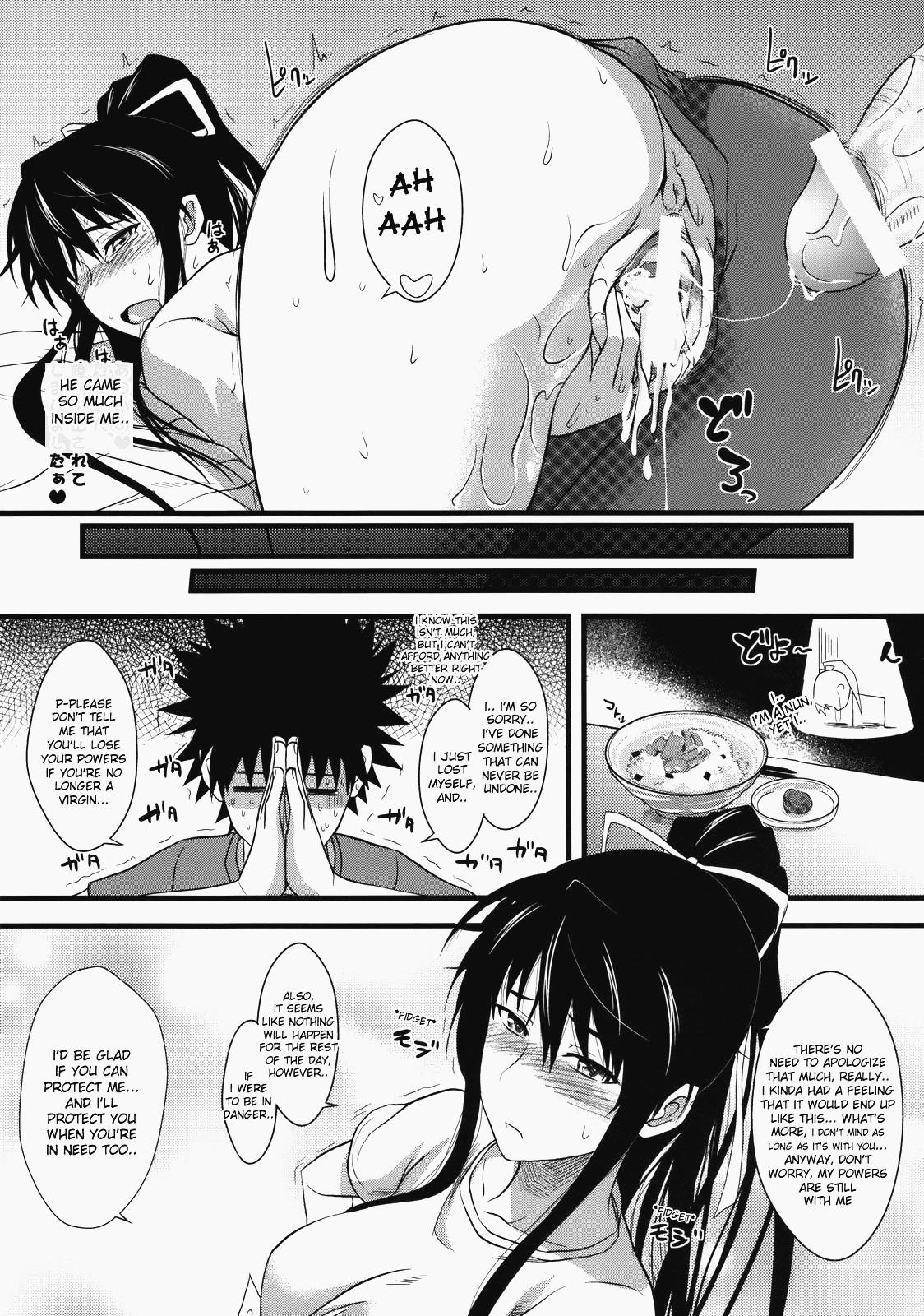 Amakusa Moyouna% page 22