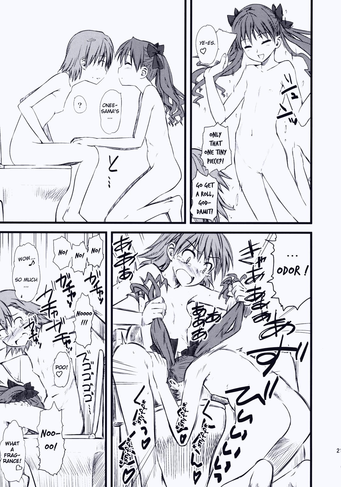 Oneesama! Oneesama! page 18