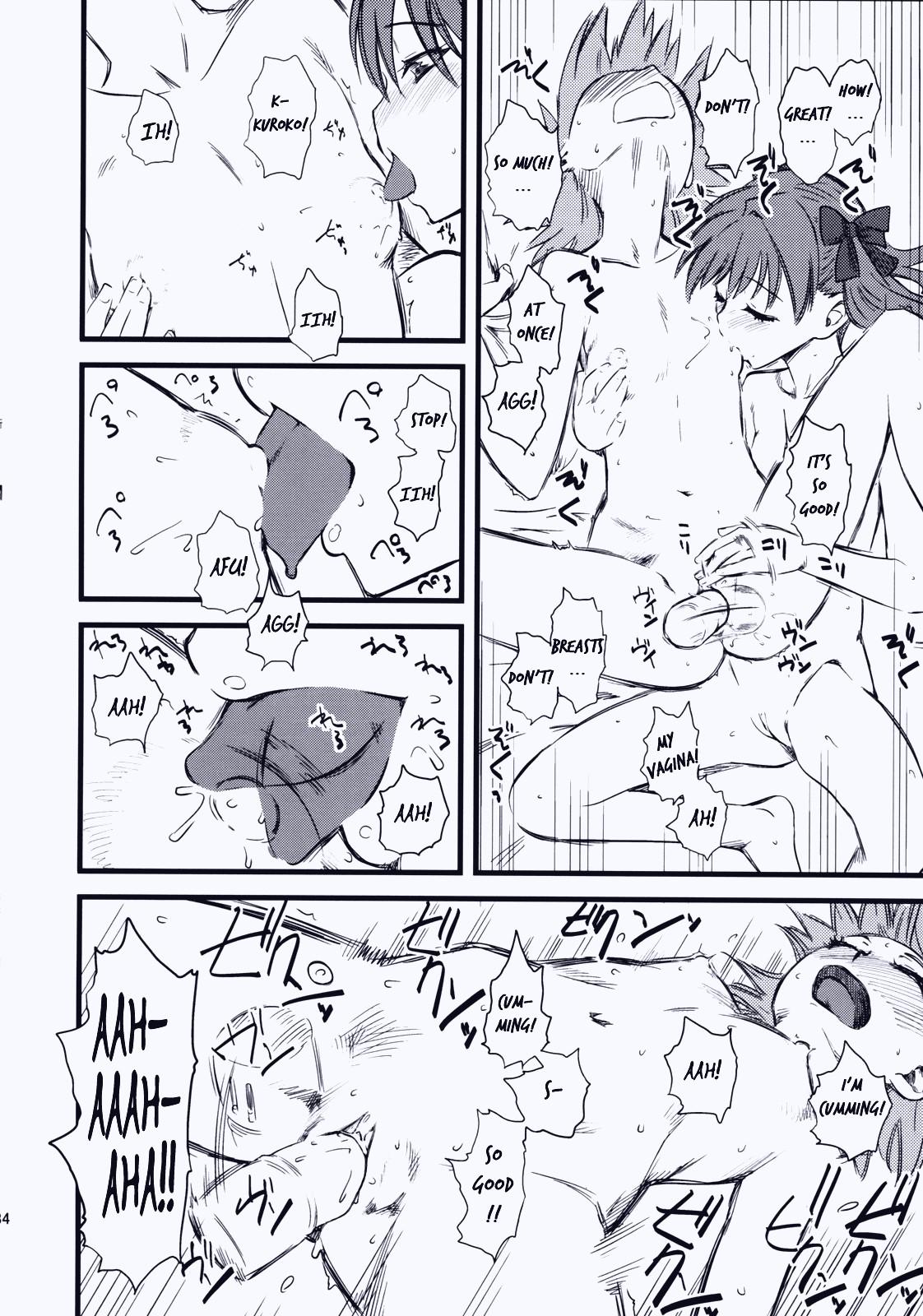 Oneesama! Oneesama! page 31