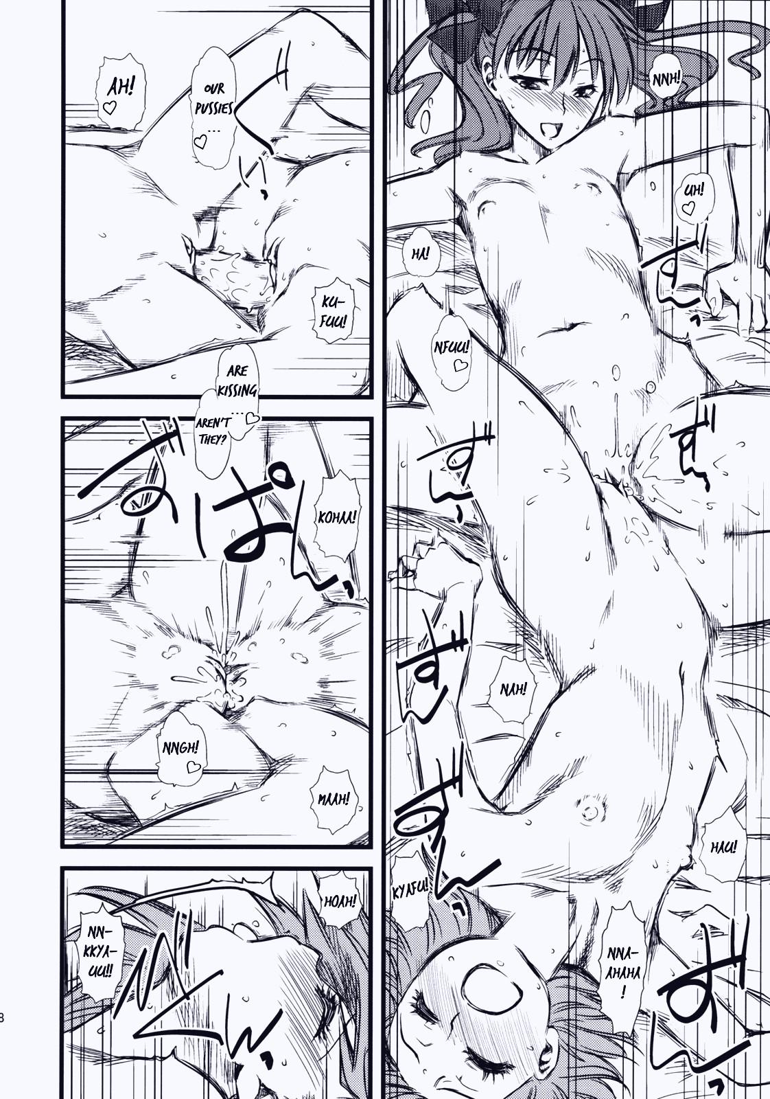 Oneesama! Oneesama! page 35