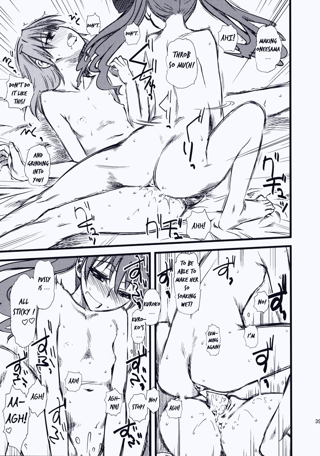 Oneesama! Oneesama! page 36