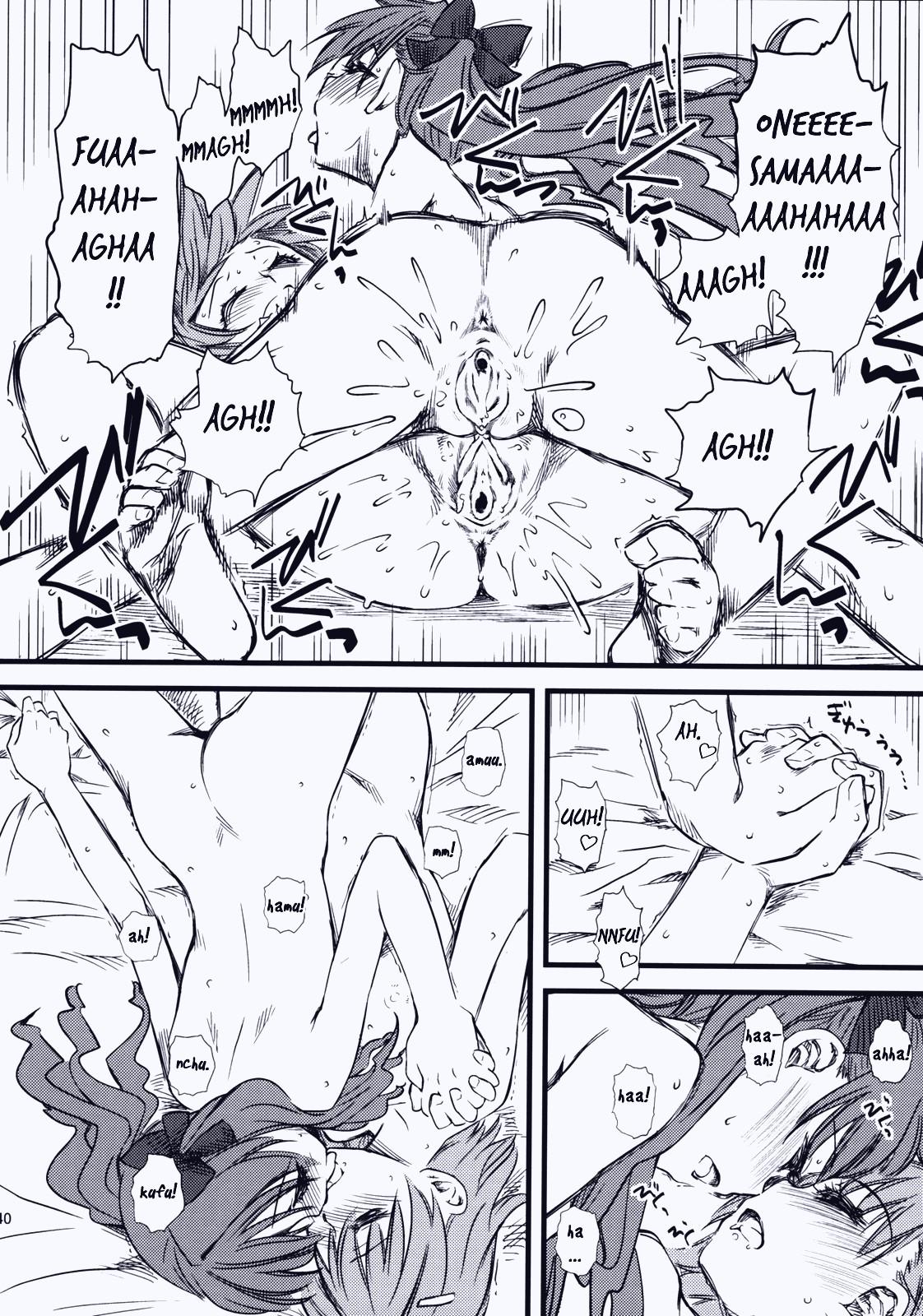 Oneesama! Oneesama! page 37