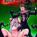 ReVenom porn comic page 01 on category Spider-Man