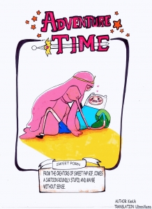 Sweet Porn porn comic page 01 on category Adventure Time