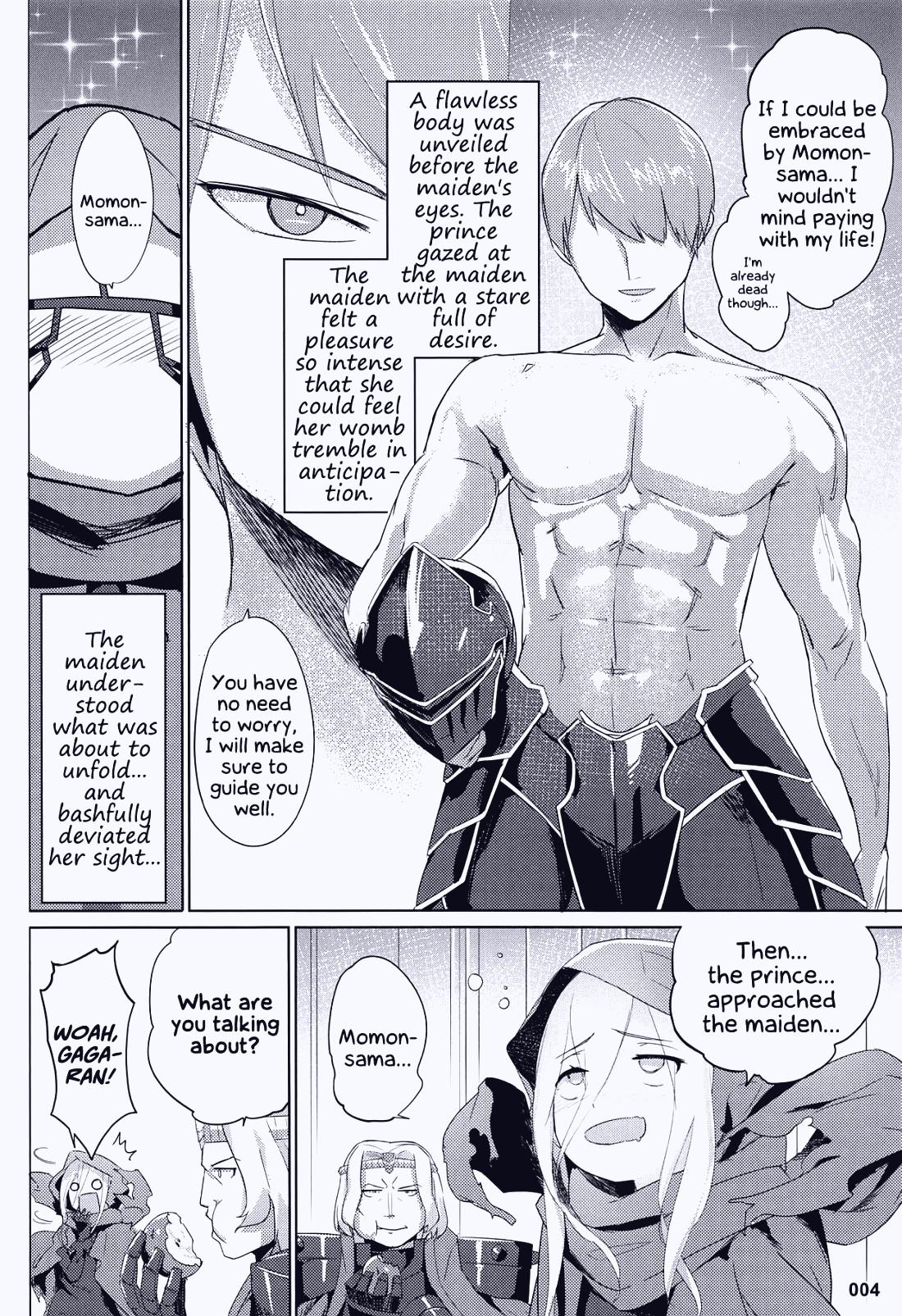 Evileye's daydream sex page 04