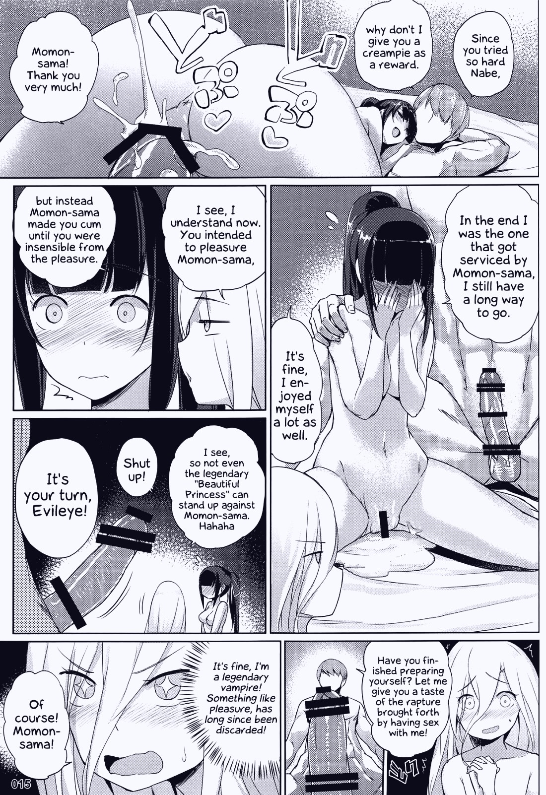 Evileye's daydream sex page 15