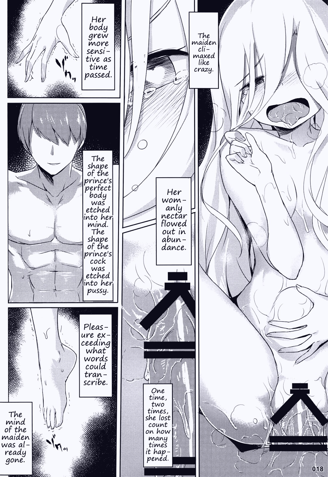 Evileye's daydream sex page 18