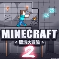 Minecraft 2 porn comic page 01