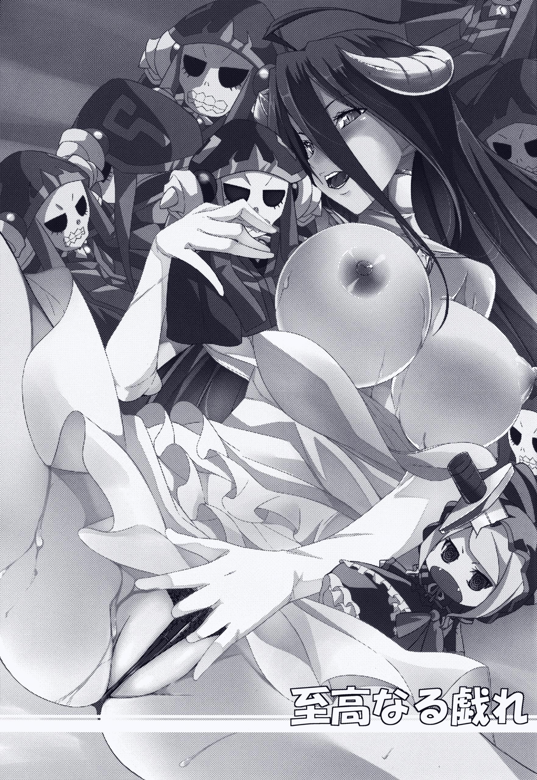 Shikounaru Tawamure page 02