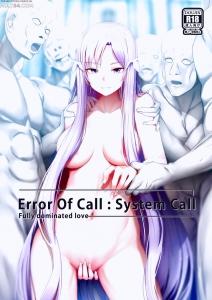 Error Of Call: System Call
